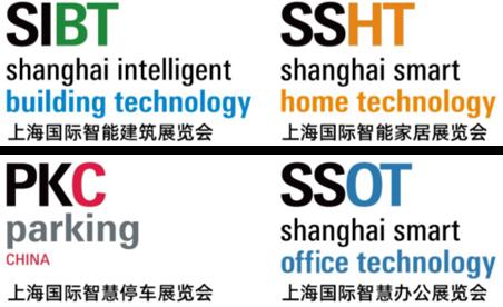 新展期 | 2021年SSHT上海国际智能家居展览会将于12月10–12日举行