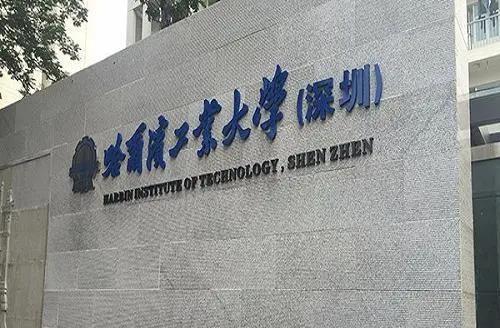 ENJOYLink欢联深耕深圳教育行业
