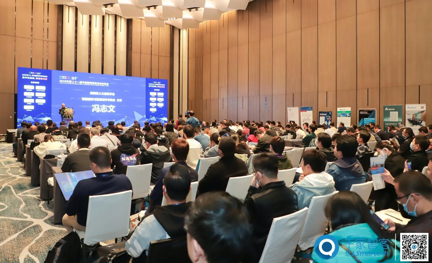 全运会之后,西安又将迎来一场建筑智能化行业盛会!