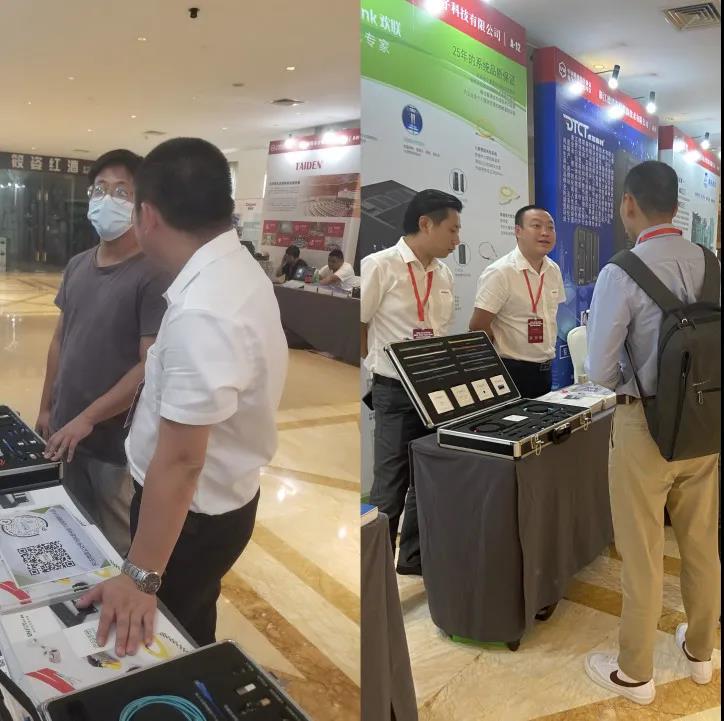 ENJOYLink欢联助力中国勘察设计协会电气分会2021年会
