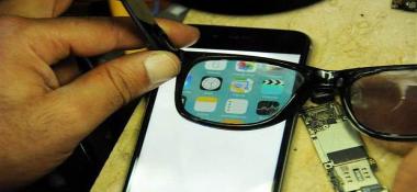 Celal Göger 保护手机隐私专用眼镜