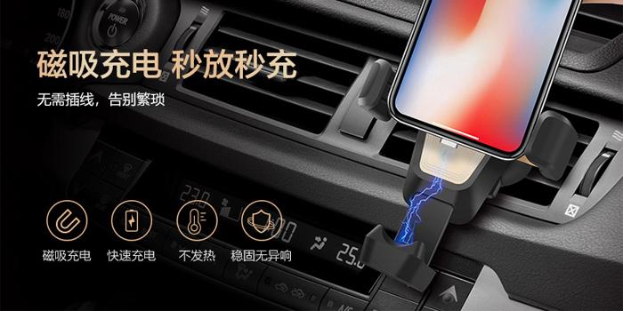 karbury磁吸充电车载支架-无需插线,一放即可充电
