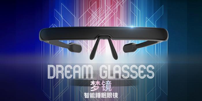 PEGASI梦镜·智能睡眠眼镜