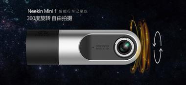 Mini1行车记录仪-小巧易安装,黑科技高清画质