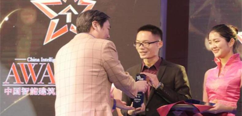 """海尔Uhome荣获2017年度""""十大智能家居品牌奖""""第一名!"""