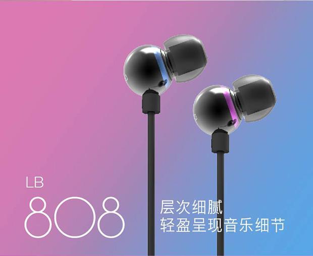 「第62期」MUKO耳机 LB808