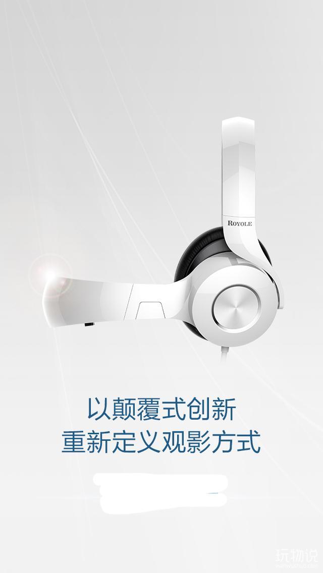柔宇H5-2.jpg