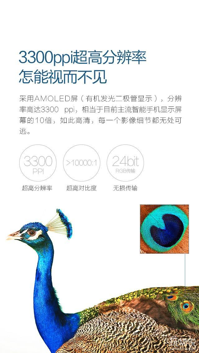柔宇H5-3.jpg