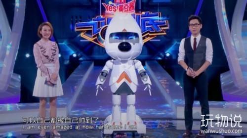 微软聊天机器人 小冰 搭档何炅 进军娱乐圈