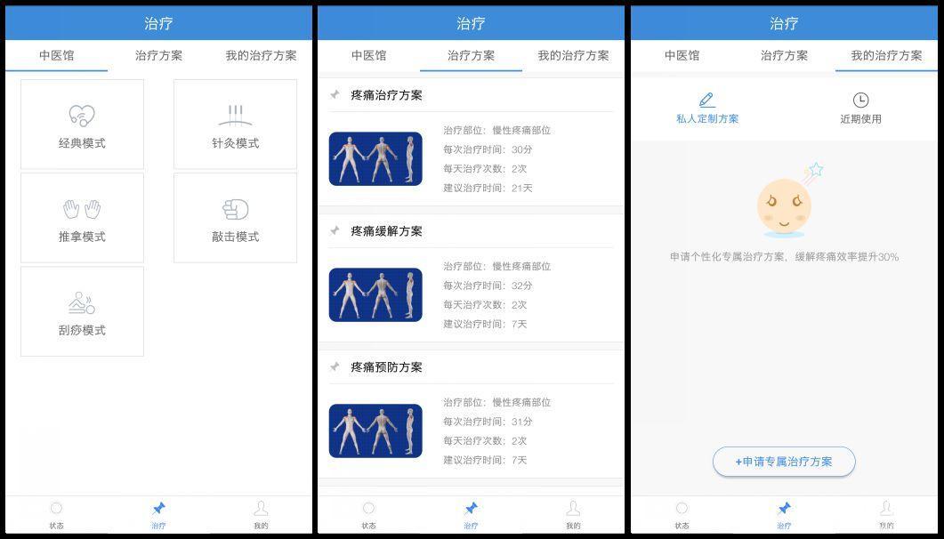 Screenshot_2017-11-05-16-03-05-185_智能云贴_conew1.jpg