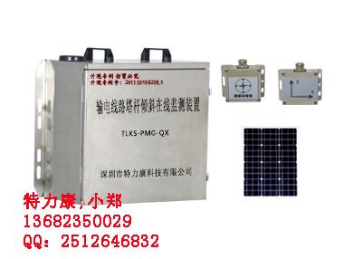 输电线路塔杆倾斜在线监测装置233.jpg
