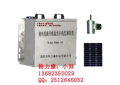 新输电线路导线温度在线监测装置30.jpg