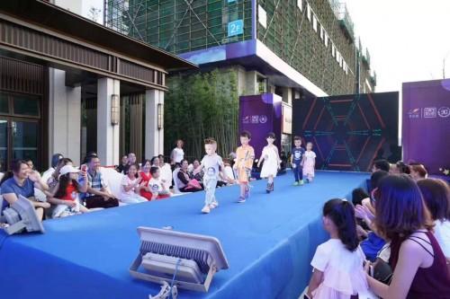 2019碧桂園新絲路中國國際少兒模特大賽重慶賽區復賽完美收官